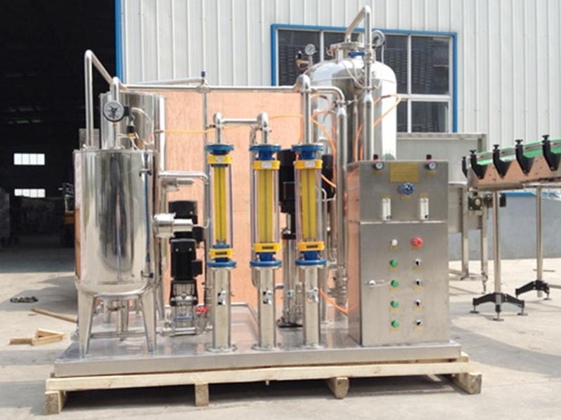 固液气三相混合机